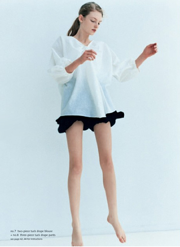Drape Drape 3 by Hisako Sato