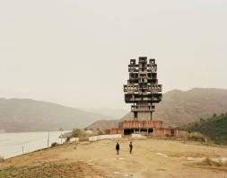 Alona Pardo and Elias Redstone: Constructing Worlds - Photography and Architecture in the Modern Age